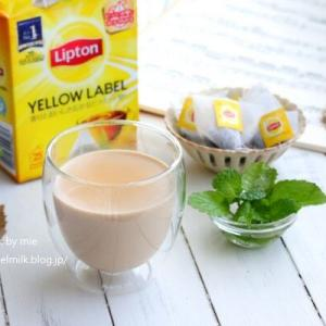 バニラアイスで簡単。濃厚ミルクティー バニラ×ミント