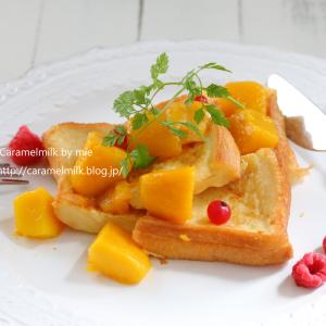 パルスイートでマンゴーバニラのフレンチトースト(レシピ付き)