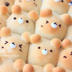 クマさん ちぎりパン