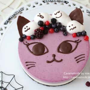 ミックスベリーのチョコレートチーズケーキ(レシピあり)#ハロウィン