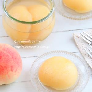 桃のコンポート&桃の剥き方と切り方(レシピ付き)