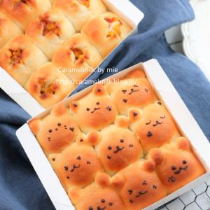 cottaさんの2種のパンキットで作る♪ちぎりパン