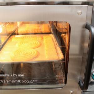 ガーネットオーブン 業務用小型オーブン 製菓