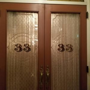 クラブ33へ行きたい人へ!