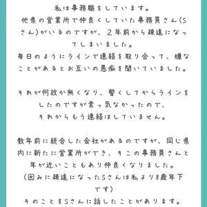 オラクルカードリーディング鑑定結果☆11