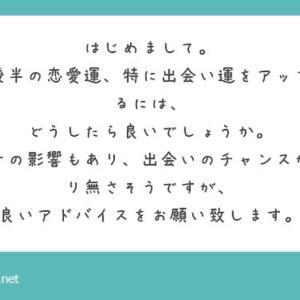 オラクルカードリーディング鑑定結果☆12