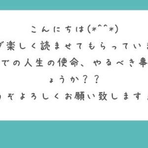 オラクルカードリーディング鑑定結果14