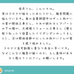 オラクルカードリーディング鑑定結果29