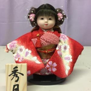 袋井市のH様は母が創る秀月オリジナルのミニ市松人形