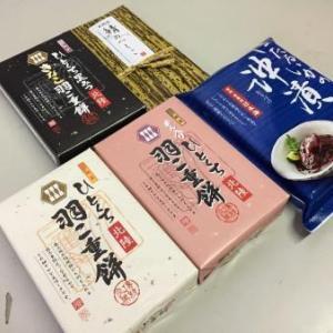福井県鯖江市のM様より嬉しい贈り物