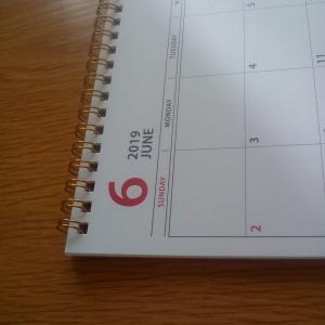 来年のカレンダーはセリアに決定!