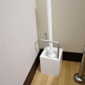 トイレブラシ買い替え計画