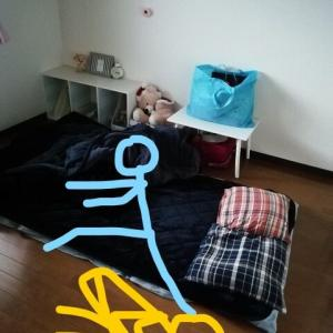 子供と布団分けたい問題・試しにラグで寝てみる