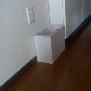 無印のファイルボックスをゴミ箱に・しばらく使ってみて