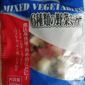 業務スーパーの食材を話題の方法で調理してみた結果・・・