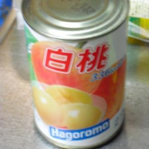 白桃シラップづけ ハゴロモフーズ