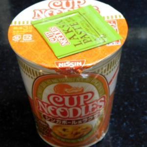 カップヌードルシンガポールラクサ 日清食品