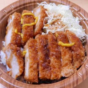 串カツ田中ソースカツ丼(三元豚ロース) ローソン