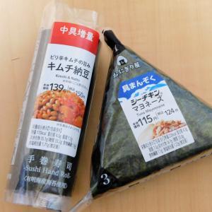 中具増量キムチ納豆手巻寿司 具まんぞくシーチキンマヨネーズおにぎり