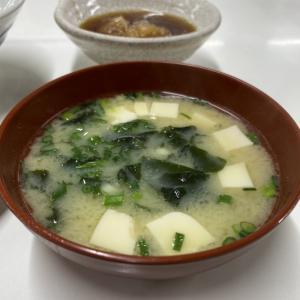 天ぷら定食 ( ふじしま 小倉北区 )