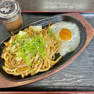鶏なべうどん赤 ( 資さんうどん 戸畑区 )