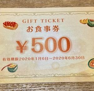 一部商品 税込500円 ( パルメナーラ 八幡東区 )