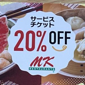 牛・豚しゃぶしゃぶランチ ( MKレストラン 小倉北区 )