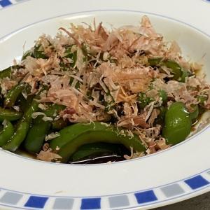 タモリ流ピーマンを一番美味しく食べる方法