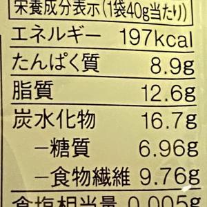 低糖質のお菓子 ( 無印良品 八幡東区 )