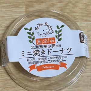 糖質カットスイーツ ( シャトレーゼ一枝店  戸畑区 )