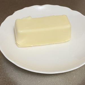 リッチチーズケーキ 業務スーパー オースターフーズ