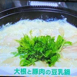 簡単大根と豚肉のミルフィーユ鍋すご楽家事への道 NHK