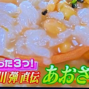 調理時間3分 超簡単レタス納豆   ラヴイット 毎日放送