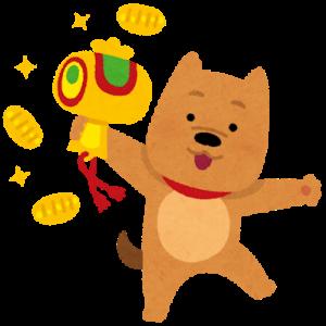 「ダウの犬」投資法とは(PCDAサイクルで実践する投資の王道)