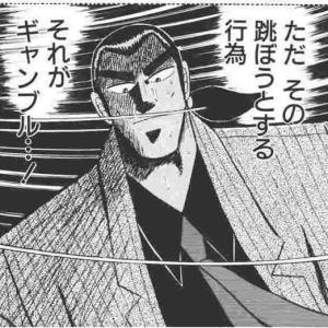 【悲劇】レオパレスオーナーの末路