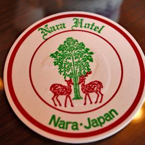 奈良ホテルでカフェ