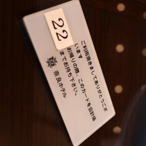 奈良ホテルでカフェ4