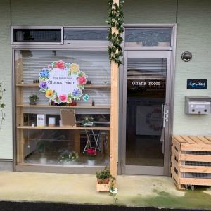 福島県白河市/西郷村のトータルビューティーサロン Ohana roomへのアクセス