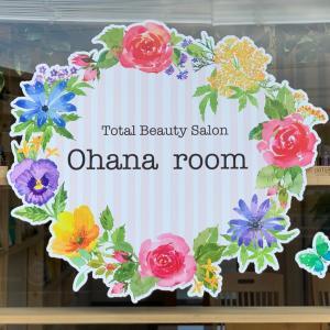 Ohana room(有限会社 AirLinks)のレンタルスペースのお知らせ
