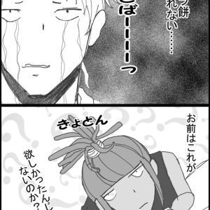 人こひ初めし・番外2