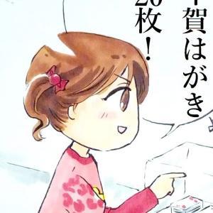 【第30話】不思議☆京気質・大阪気質