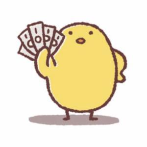 仮想通貨ビットコイン 100万円チャレンジ始めました 魔法おじさんの非労働資産運用セミリタイア生活