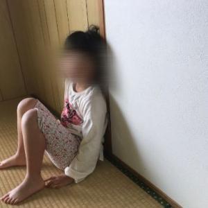 発達障害の娘(小学生)の暴力・攻撃が出る3大パターンを分析