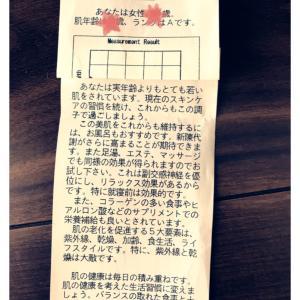 日傘決戦 3月編!かーらーの、大阪へ
