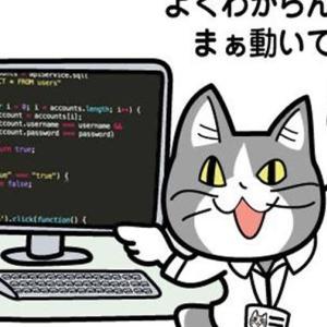 【ภาษาญี่ปุ่นญี่ปุ๊นญี่ปุ่น】ไม่ค่อยเข้าใจ แต่ขยับแล้ว เรียบร้อย!