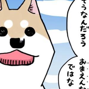 【ภาษาญี่ปุ่นญี่ปุ๊นญี่ปุ่น】ถ้าแกคิดอย่างนั้นก็คงเป็นอย่างนั้น แต่แค่ในหัวแกนะ