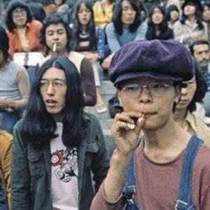 【ภาษาญี่ปุ่นญี่ปุ๊นญี่ปุ่น】คนญี่ปุ่นที่อายุ 70 ปีตอนนี้ในสมัยอายุ 20