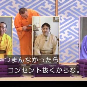 【ภาษาญี่ปุ่นญี่ปุ๊นญี่ปุ่น】ถ้าไม่สนุกจะถอดปลั๊กนะ