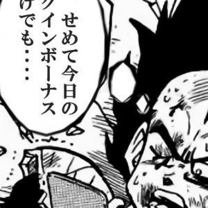 【ภาษาญี่ปุ่นญี่ปุ๊นญี่ปุ่น】อย่างน้อยขอแค่ล็อกอินโบนัสวันนี้...