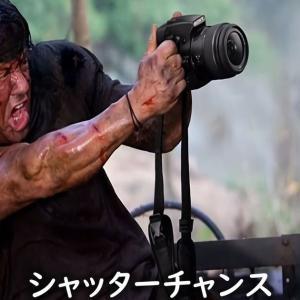 【ภาษาญี่ปุ่นญี่ปุ๊นญี่ปุ่น】ช็อตเด็ด